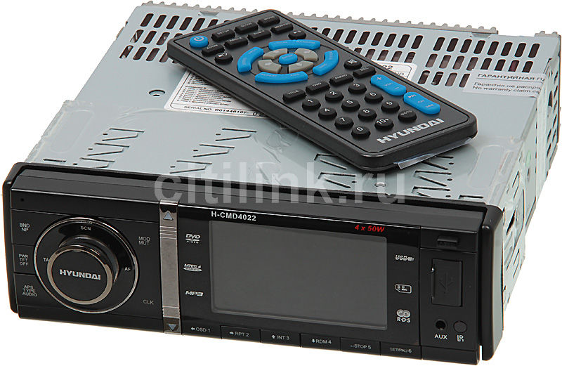 магнитофон hyundai h-cmd4022 схема подключения