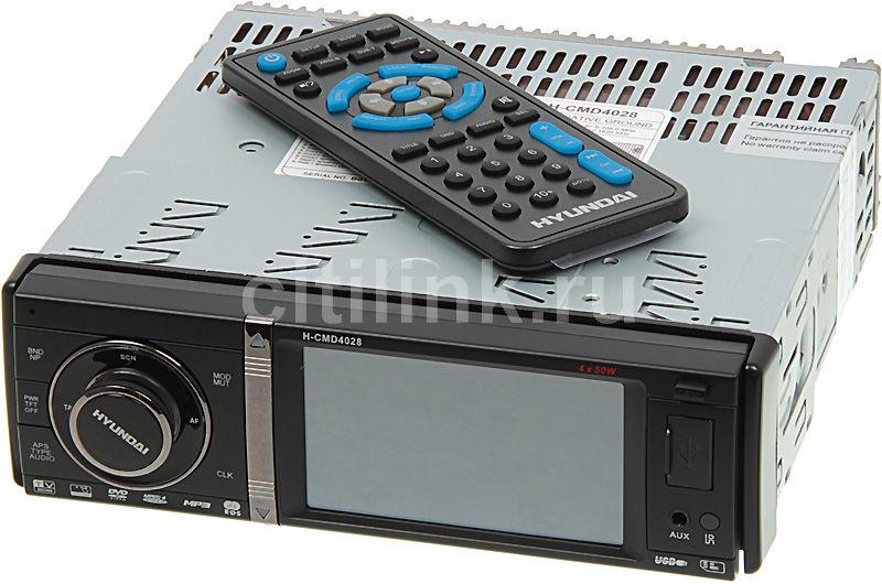 Автомагнитола HYUNDAI H-CMD4028,  USB,  SD/MMC