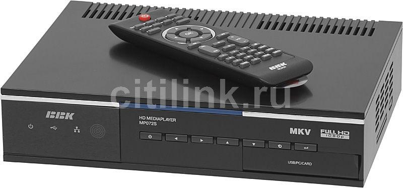 Медиаплеер BBK MP072S,  черный