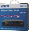 Медиаплеер BBK MP072S,  черный вид 9