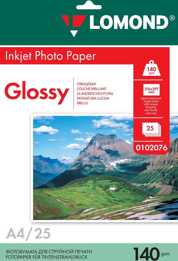 Фотобумага Lomond 0102076 A4/140г/м2/25л./белый глянцевое для струйной печати