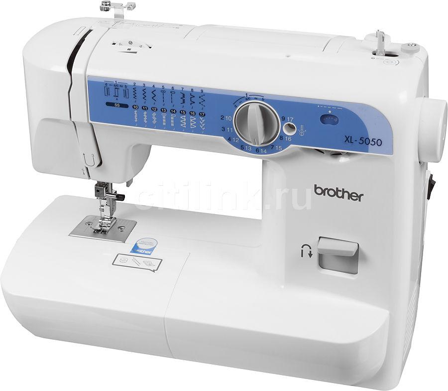 Швейная машина BROTHER XL5050 белый