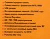 Автомагнитола MYSTERY MAR-919U,  USB,  SD/MMC вид 10