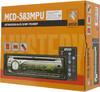 Автомагнитола MYSTERY MCD-583MPU,  USB,  SD/MMC вид 9