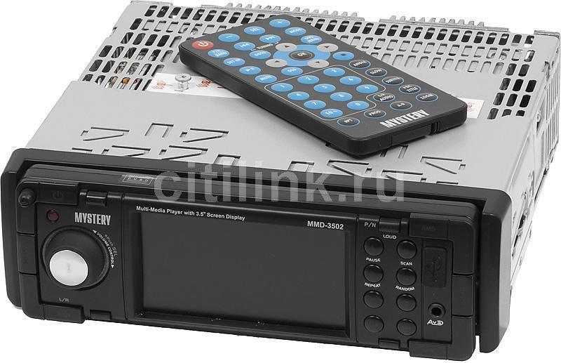 Автомагнитола MYSTERY MMD-3502,  USB,  SD/MMC