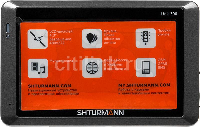 GPS навигатор SHTURMANN Link 300 (SIM-карта МТС),  4.3