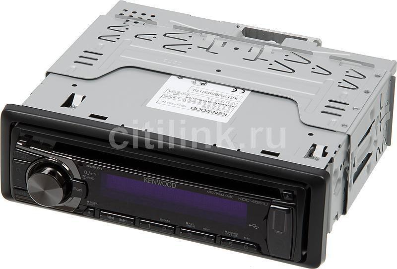 Автомагнитола KENWOOD KDC-4551UB,  USB