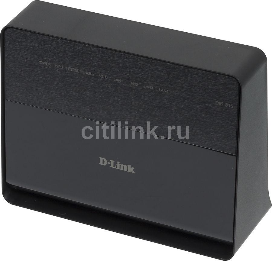 Беспроводной маршрутизатор D-LINK DIR-815,  черный [dir-815/a/c1a ]