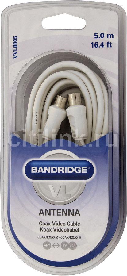 Кабель-удлинитель антенный BANDRIDGE VVL8805,  Coax (m)  -  Coax (f) ,  5м, белый
