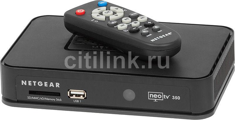 Медиаплеер NETGEAR NTV350-100PES,  черный