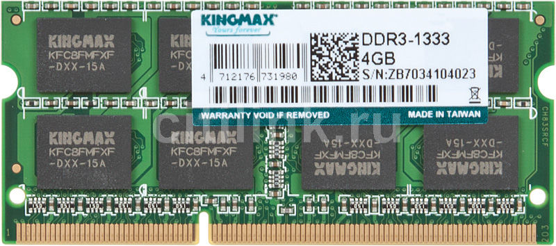 Модуль памяти KINGMAX DDR3L -  4Гб 1333, SO-DIMM,  OEM