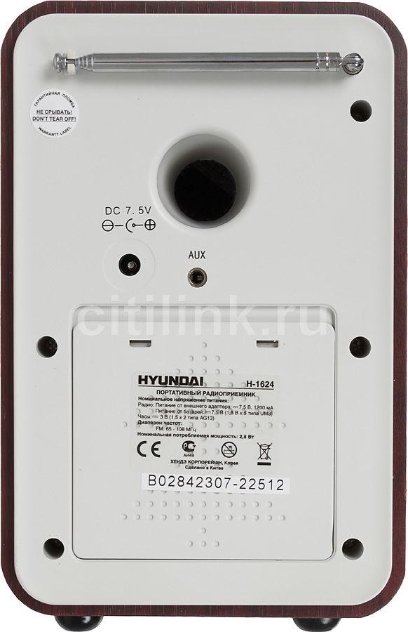 радиоприемник hyundai h-1624 темное дерево