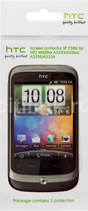 Защитная пленка HTC SP-P380  для HTC Wildfire,  прозрачная, 2 шт