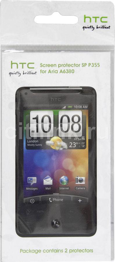Защитная пленка HTC SP-P355  для HTC Gratia,  прозрачная, 2 шт