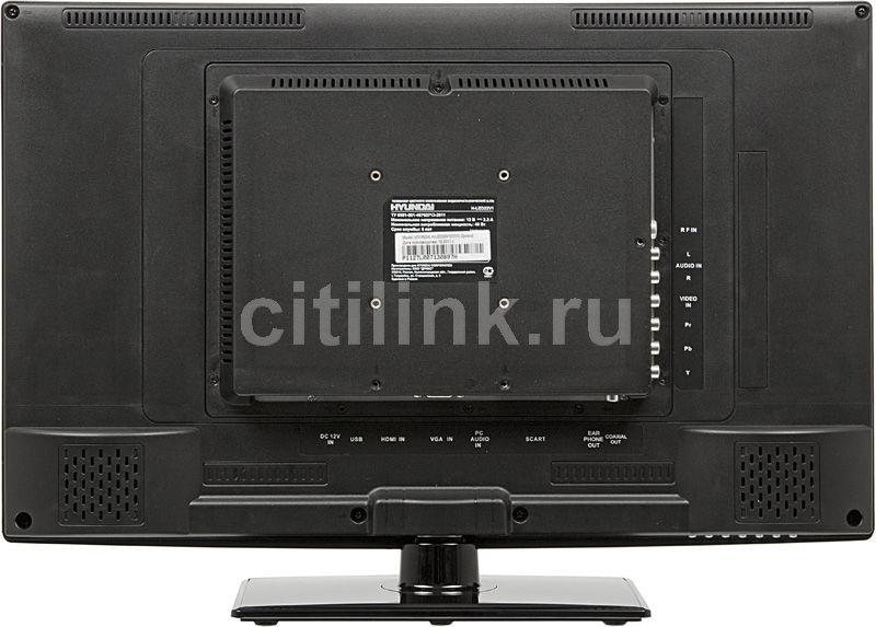 телевизор hyundai купить