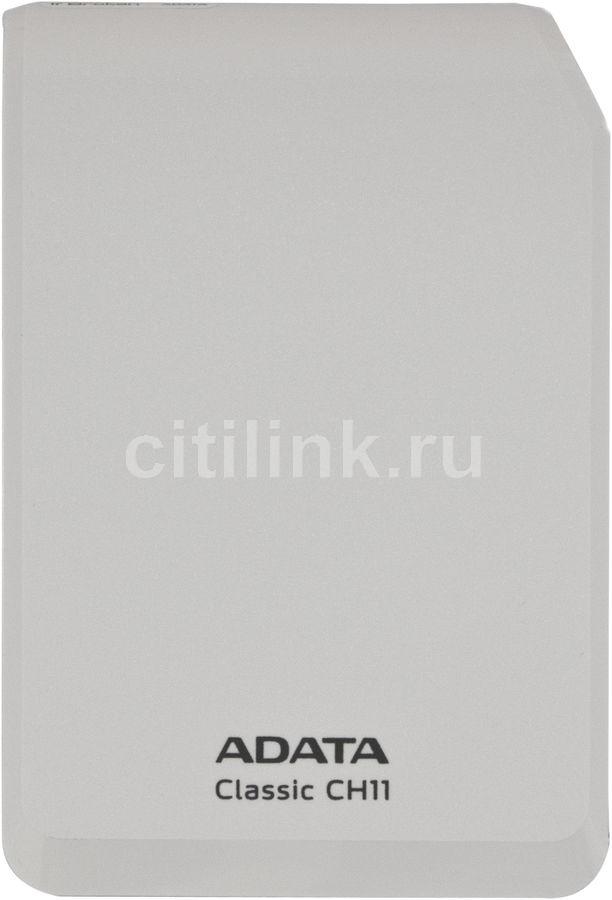 Внешний жесткий диск A-DATA Classic CH11, 1Тб, белый [ach11-1tu3-cwh]