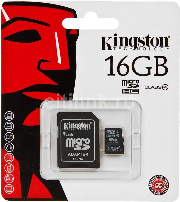 Карта памяти microSDHC KINGSTON 16 ГБ, Class 4, SDC4/16GB,  1 шт., переходник SD