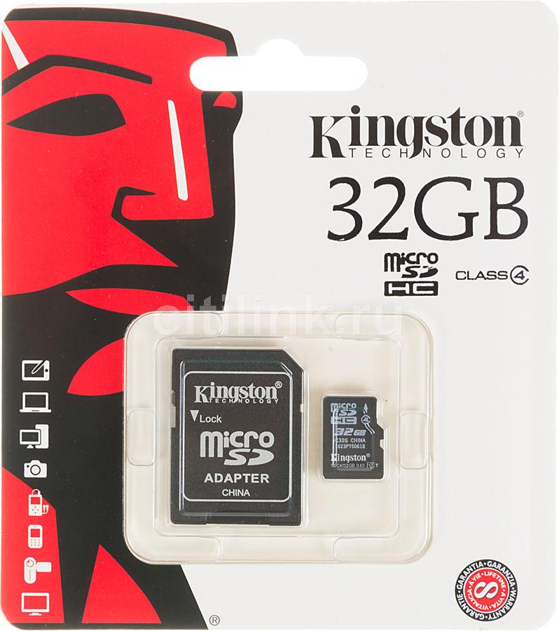 Карта памяти microSDHC KINGSTON 32 ГБ, Class 4, SDC4/32GB,  1 шт., переходник SD