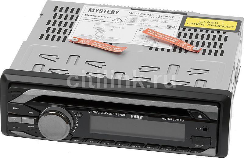 Автомагнитола MYSTERY MCD-569MPU,  USB,  SD/MMC