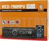 Автомагнитола MYSTERY MCD-798MPU,  USB,  SD/MMC вид 9