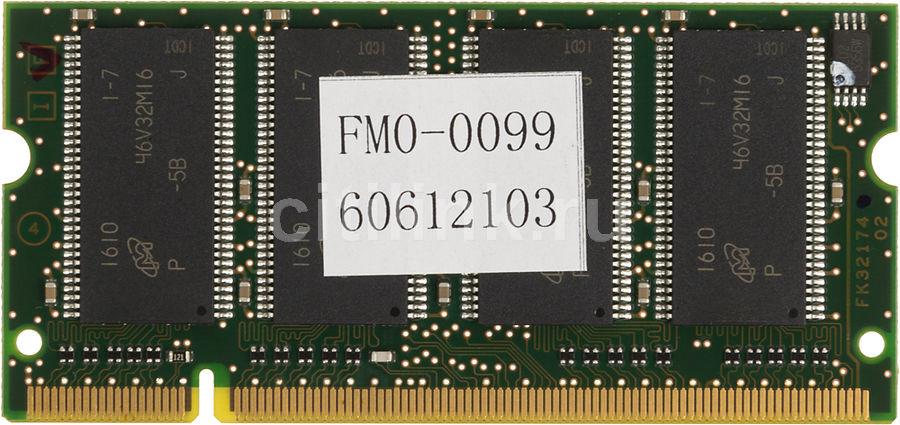 Модуль Canon Upgrade 512Mb RAM-C1 для iR25xx (2863B001)