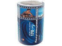 Бумага Lomond 100мм x 8м х 50,8мм 170г/м2 рулон полуглянцевая (1101301)
