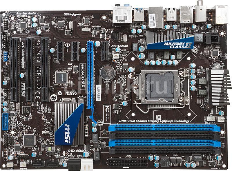 Материнская плата MSI P67A-C45(B3) LGA 1155, ATX, Ret