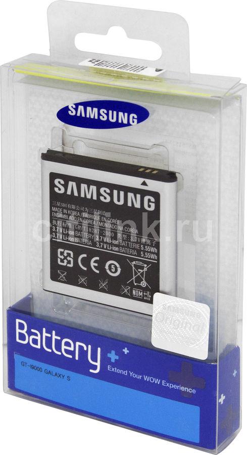 SAMSUNG EB575152VU Samsung i9000 Galaxy
