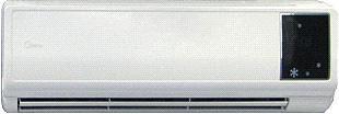 Сплит-система BEKO 12D BVC 120/BVC 121 (комплект из 2-х коробок)