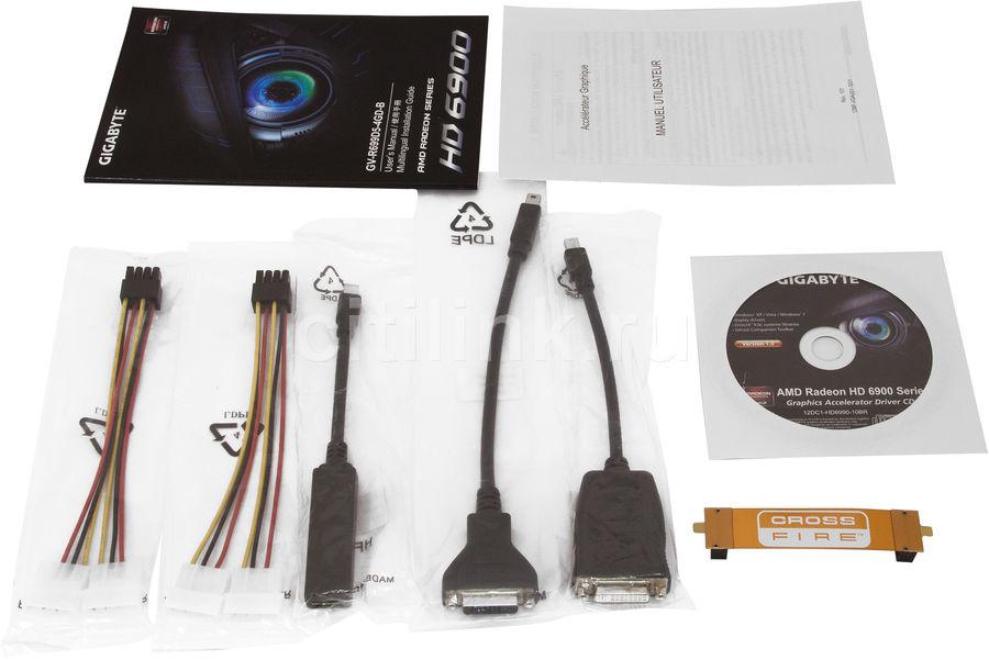 Gigabyte GV-R699D5-4GD-B AMD Graphics Drivers Mac