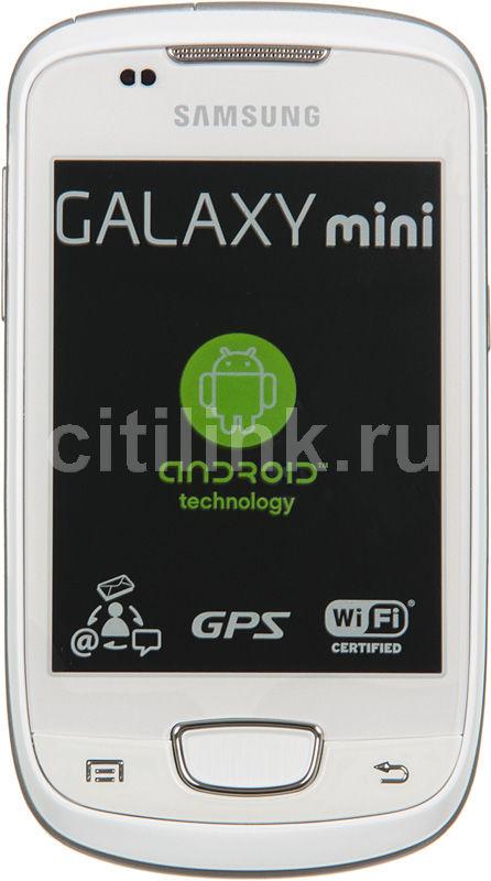 Смартфон SAMSUNG Galaxy Mini GT-S5570  белый