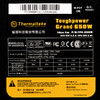 Блок питания THERMALTAKE Toughpower Grand TPG-650MPCEU,  650Вт,  140мм,  черный, retail вид 4