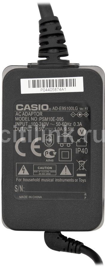 Сетевой адаптер для синтезаторов и цифровых фортепиано CASIO AD-E95100LG