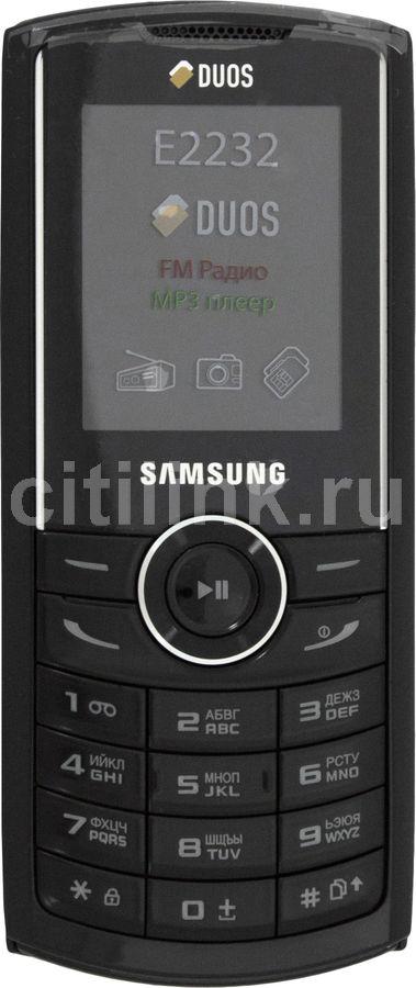 Мобильный телефон SAMSUNG GT-E2232  черный