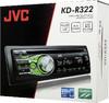 Автомагнитола JVC KD-R322 вид 6