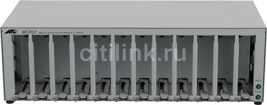 Шасси Allied Telesis (AT-MCR12) 12slot media converter rackmount with redundant power option [at-mcr12-50]