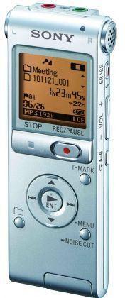 Диктофон SONY ICDUX512S.CE7 2 Gb,  серебристый