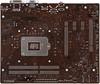 Материнская плата ASUS P8H61-M LX2 LGA 1155, mATX, bulk вид 3