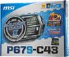 Материнская плата MSI P67S-C43 (B3) LGA 1155, ATX, Ret вид 6