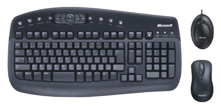 Комплект (клавиатура+мышь) MICROSOFT 1000, USB, беспроводной, черный [b5q-00025]