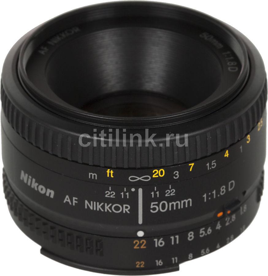 Объектив NIKON 50mm f/1.8 AF Nikkor, Nikon F [jaa013da]