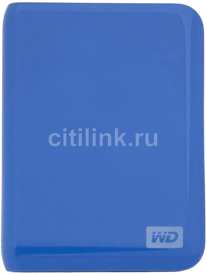 Внешний жесткий диск WD My Passport Essential WDBADB5000ABL-EEUE, 500Гб, голубой