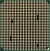 Процессор AMD Phenom II X4 975, SocketAM3 BOX [hdz975fbgmbox] вид 3