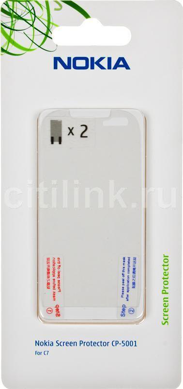 Защитная пленка NOKIA CP-5001  для Nokia C7,  прозрачная, 2 шт