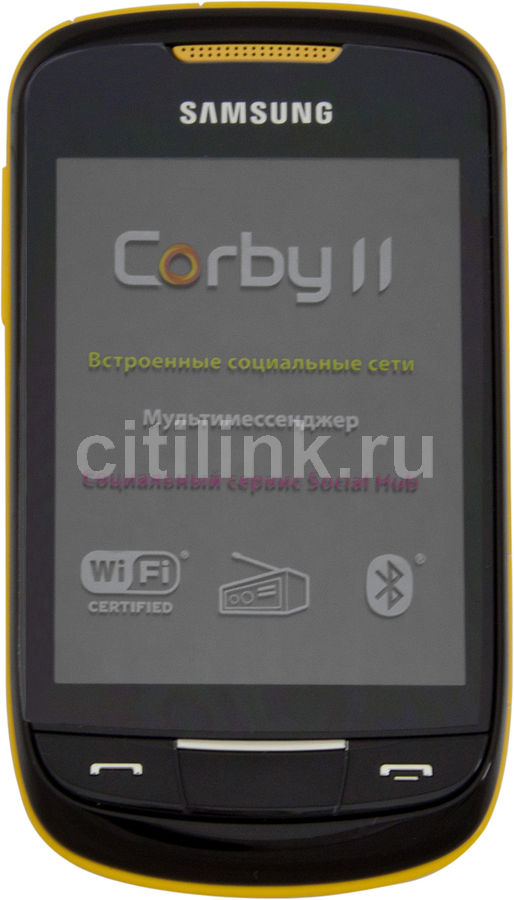 SAMSUNG CORBY GT-S3850 WINDOWS 8.1 DRIVER DOWNLOAD