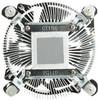 Устройство охлаждения(кулер) GLACIALTECH IceHut 1150 Light(E),  92мм, Bulk вид 3