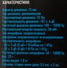 Моно гарнитура OKLICK EPMP-M60,  вкладыши, черный вид 7