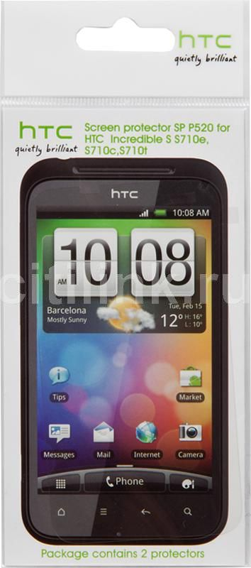 Защитная пленка HTC SP-P520  для HTC Incredible S,  прозрачная, 2 шт
