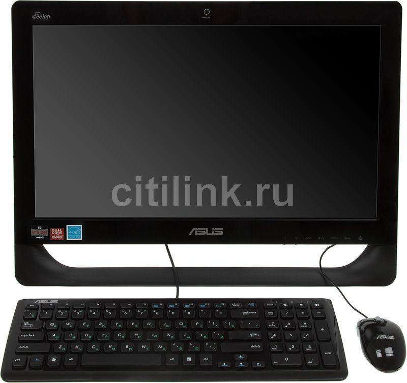 Моноблок ASUS ET2011E, AMD Fusion E350, 2Гб, 500Гб, AMD Radeon HD 6310, DVD-RW, Free DOS, черный [90pe3ya21215l00a9c0c]