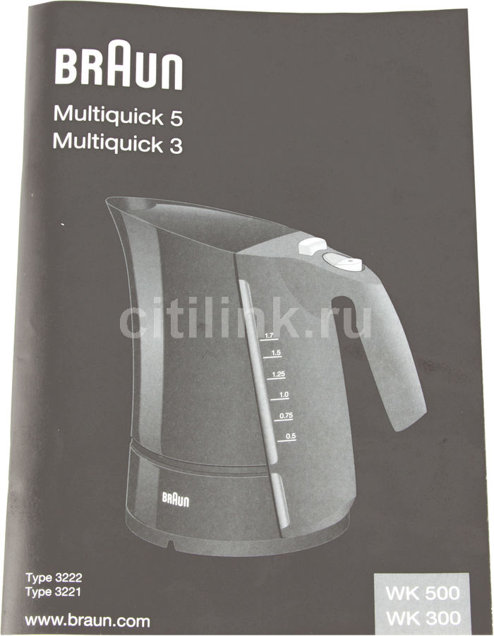 Чайник электрический braun wk500 белый купить